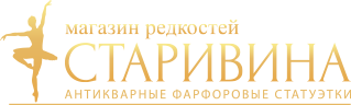 Магазин редкостей Старивина в Ростове-на-Дону